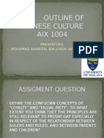 Outline of ChineOUTLINE OF CHINESE CULTUREse Culture