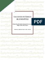 Zusammenfassung Der Persischen Grammatik Michael Rohchürmann