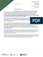 Web Statement Status MRCP(UK) KSA