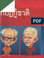 pridibook239