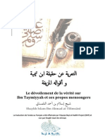 La-vérité-sur-Ibn-Taymiyyah-45