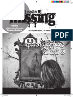 Samabima missing 2015 Dec Issued