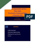 「ビジネス・オポチュニティ・セミナー」(2015年12月14日)配布資料2(機材・工事等調達)