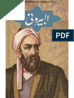 Al Bayrooni Al Beruni