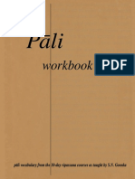Pali Workbook
