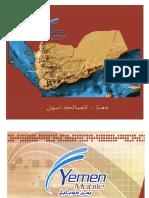 Yemen Mobile Services
