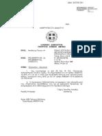 64ΞΟ6-541.pdf