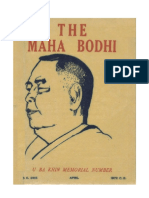Maha Bodhi Journal 1972-04