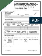 Application Form (1) (1)