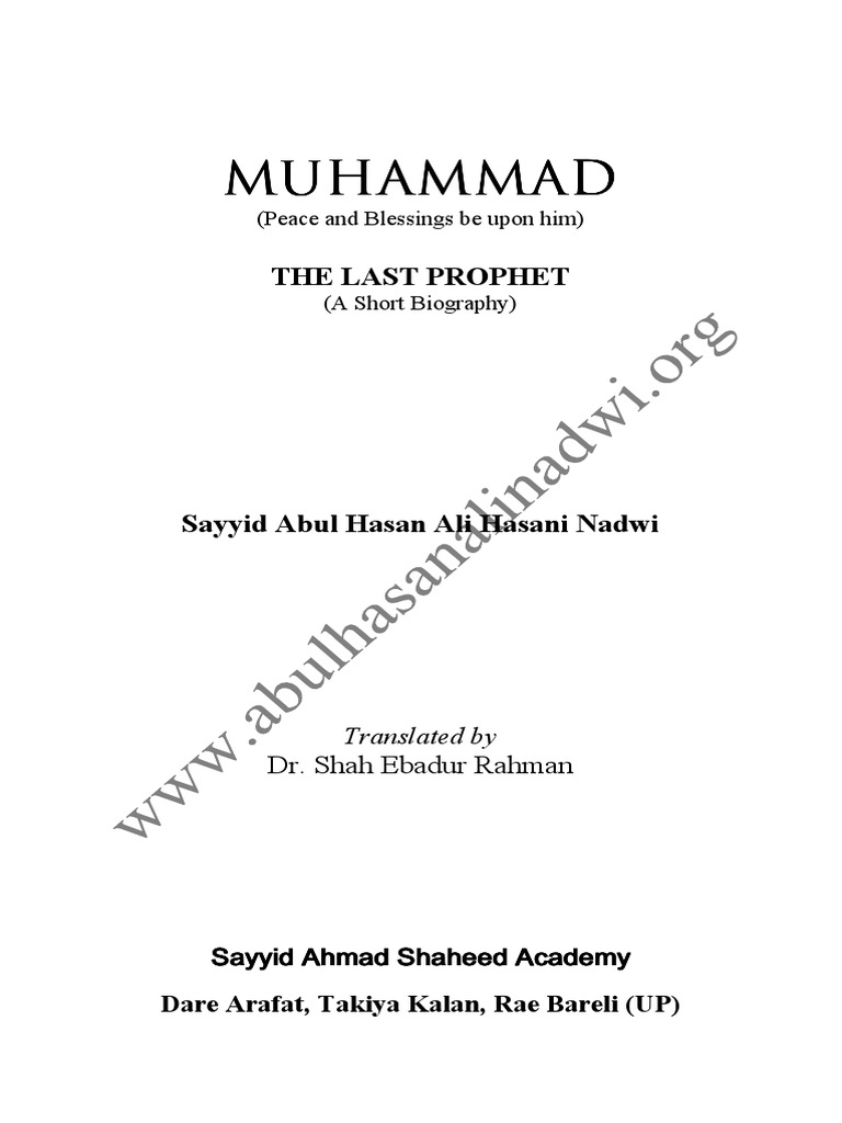 Muhammad The Last Prophet Seerat English Muhammad