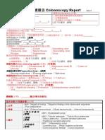 大腸鏡報告格式(10401修訂)