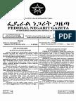 ETHIOPIAN PROCLAMATION
