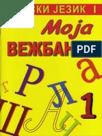 Moja Vezbanka 1, Srpski Jezik Za I Razred - Victrix (1)