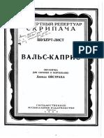 Shubert Piano