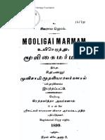 Mooligai Marmam