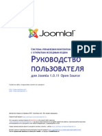 Joomla User Manual Russian
