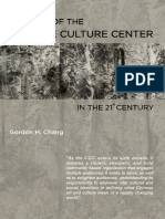 History of Chinese Culture Center in 21st century
