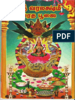 Varalakshmi Vratham Procedure PDF | Hindu Behaviour And