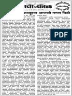 01-jul-2013.pdf