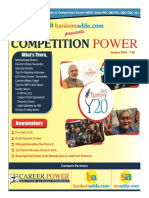 Competition Power Dec 2015