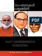 Dalit Samghadanakal Keralathil