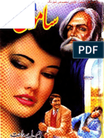 Samoon Part 2 by M. a. Rahat