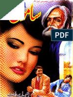170 MA Rahat Novels