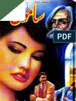 Samoon Part 3 by M. a. Rahat