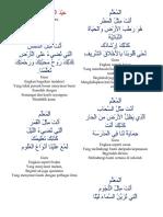 Sajak Hari Guru Dlm Bhs Arab 2011