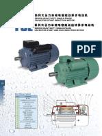 catalogo motor molino de plasticos.pdf