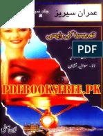 Imran Series Jild 8 Pdfbooksfree.pk