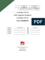 HUAWEI C6110 USB+²+ÂÍ©Á+-Ú