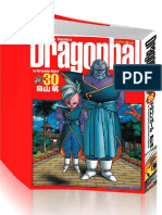 DragonBall Vol30