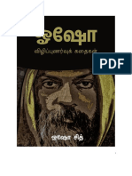 Osho Stories a4