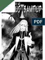 Манга - Крестик и Вампир 03