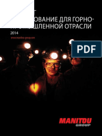 Manitou Mining Catalogue (RU)