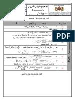 Correction de DS2