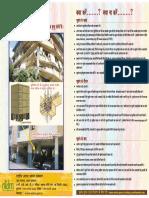 EQ-14-HI.pdf