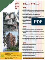 EQ-15-HI.pdf
