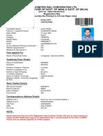 DMRC_JE Registration Form