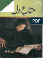 Matah e Dil by Nabeela Abar Raja