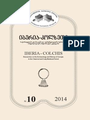 ELITE JEWELRY DESIGN STAMP SOLID FLOWER  #201