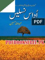 Udas Naslain by Abdullah Hussain pdfbooksfree.pk.pdf