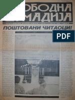 Slobodna+Sumadija+1994