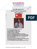 Anti-military Dictatorship in Myanmar 0896