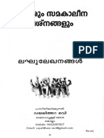 Dalitharaum Samakaleena Prasnangalum