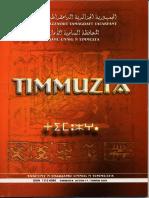 HCA 2005 Timmuzgha 11..pdf