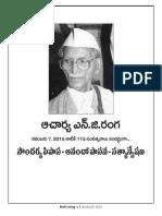 "This is N.G.Ranga's article on "" సౌందర్య పిపాస - ఆనందోపాసన - సత్యాన్వేషణ"