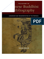 The History of Chinese Buddhist Bibliography