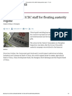China Punishes ICBC Staff for Flouting Austerity Regime - FT